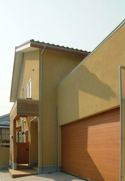 OCHER HOUSE
